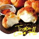 送料無料マスカルポーネとクリームチーズをブレンドしたティラミスシュークリーム 6個入もっちり食感のシュー生地とたっぷりクリーム洋菓子/スイーツ/シュークリーム/ケーキ/お持たせ/お試し/ギフト/プレゼント/お祝い