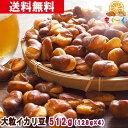 魅惑の大粒イカリ豆[512g](128g×4袋) イカリ豆 いかり豆 花豆 フライビンズ フライビーンズ そら豆 おつまみ 塩味 工場直販 送料無料 モグーグ