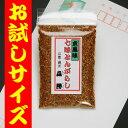 【京七味】ミニ袋10g入 ☆山椒の香りが京の味[お試しサイズ](ポイント)