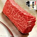 飛騨牛もも肉ブロック1kg岐阜県/和牛/ブランド牛/かたまり/ローストビーフ/赤身肉