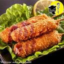 ひぐちのヒレ串カツ1本40g×10本入 1袋【カツ味噌ダレ付】/豚ヒレ肉