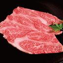 国産 黒毛和牛 焼肉 常陸牛 A5 ちょい厚切り 肩ロース 200g 焼肉用 焼き肉セット 肉 プレゼント お祝い 内祝い 肉