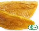 オーガニック ドライマンゴー(ナムドクマイ種) 500g /タイ産【有機ドライマンゴー・無添加・無漂白】【ナチュラルキッチンP】