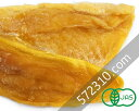 オーガニック ドライマンゴー(ナムドクマイ種) 500g /タイ産【有機ドライマンゴー・無添加・無漂白】【ナチュラルキッチン】