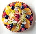 ミックスフルーツタルト19cm(6号) お誕生日ケーキ、バースデーケーキ用に! 記念日 ☆ 【バースデイケーキ】