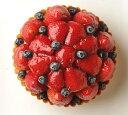 フルーツケーキ いちごとブルーベリーのタルト16cm(5号) バースデーケーキ 記念日ケーキ 誕生日ケーキ 記念日 ☆ 【バースデーケーキ】