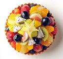 ミックスフルーツタルト16cm(5号) 記念日ケーキ フルーツケーキ バースデーケーキ、誕生日ケーキ用に!【バースデイケーキ】【記念日】【楽ギフ_名入れ】