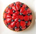 記念日ケーキ フルーツケーキ 誕生日ケーキ いちごとブルーベリーのタルト19cm(6号) 記念日 お誕生日ケーキに! バースデーケーキ 無料のバースデーサービスあります。【バースデイケーキ】【楽ギフ_名入れ】
