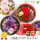 誕生日プレゼント 女性 花 プリザーブドフラワー [セルクル] 花とスイーツセット バレンタイン お菓子お祝い AB
