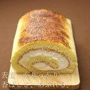 米粉のロールケーキ 広島県産こしひかりのおこげロール 16cm クルル ロールケーキ専門店 スイーツ ギフト プレゼント 送料無料 のし 出産 結婚 内祝い お祝い お返し お礼 誕生日 お歳暮 メッセージカード対応