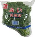 パセリ(ぱせり) 1袋(200g) 九州産・佐賀・福岡・大分・他・千葉・北海道産