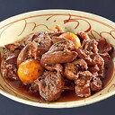 山梨名物「鳥もつ煮」(5パックセット) 送料無料 味付けパック 鶏もつ 山梨