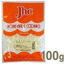 《Jhc》サラシミツロウ【100g】