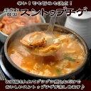 【冷凍・冷蔵可】あったかチゲ鍋!帆立・あさり・むき海老入り韓国スントゥブ・チゲ(豆腐鍋)の素(袋入り470g・約2人前)【スンドゥブチゲ】