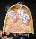 岩塩キャンディ ピンク3袋(塩飴) ヒマラヤ岩塩と京飴伝統製法の味 岩塩 ミネラル塩飴(あめ)