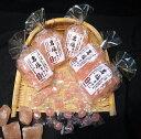 岩塩キャンディ ピンク5袋(塩飴)おまけ1袋 ヒマラヤ岩塩と京飴伝統製法の味 岩塩 ミネラル塩飴(あめ)