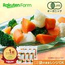 100%国産オーガニック 冷凍温野菜サラダ 200g×6袋