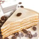 誕生日ケーキ バースデーケーキミルクレープ×優しいカフェオレ 【カフェオレ ミルクレープ】 コーヒーとミルクの絶妙なハーモニー ギフトボックス 1ホールケーキ スイーツ ギフト お菓子 プレゼント 贈り物 お取り寄せ お土産 母の日 内祝い お祝い 出産祝い