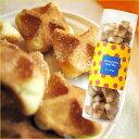 コロコロワッフル メープル(ロングケース)【プチギフト クッキー お菓子 焼き菓子 内祝い 出産 結婚 お返しし ブライダル まとめ買い】