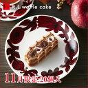 【送料込】ワッフルケーキ20個入り【お歳暮 早割 クリスマス ケーキ スイーツ ギフト 退職 誕生日 ケーキ パーティー 内祝い お祝い返し 出産 結婚 バースデーケーキ 東京土産 ワッフル・ケーキの店 エール・エル】