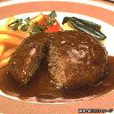 【フレック】 業務用 洋食亭のハンバーグ(デミグラスソース) 1個(180g) 冷凍食品 惣菜 総菜【re_26】【ポイント10倍】