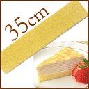 【なが〜いミルクレープ】 フレック 業務用 フリーカット ミルクレープ 1本(480g) スイーツ冷凍食品【re_26】 【ポイント10倍】【p10_sei】