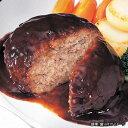 【フレック】 業務用 洋食亭のハンバーグ(デミグラスソース) 1個(180g) 冷凍食品 惣菜 総菜【re_26】【】