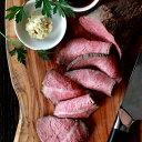 【お得な2個セット】無添加 ローストビーフ 特選もも肉熟成牛 約900g(約450gx2) 高級 ギフト ローストビーフ 熟成肉 お取り寄せ おつまみ 無添加食品 送料無料