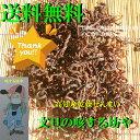 【送料無料】高知産乾燥天然ぜんまい30年度産乾燥ゼンマイ たっぷり1Kg北海道沖縄は送料500円のご負担お願いします。