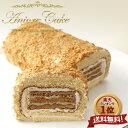 【送料無料】バタークリームケーキ【アントーレ】母の日 プレゼント スイーツ 洋菓子 お菓子 ギフト コーヒー風味のバタークリームを挟んだパイ生地をスポンジで包んだ濃厚なケーキ フランシーズ 楽天ランキング連続1位!