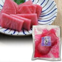 【赤かぶ柿酢漬】赤かぶ 漬物甘酢 つけもの 京都 お取り寄せ