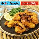 柔らかタコの唐揚げ 500g 岩蛸 たこ 冷凍食品 惣菜 お弁当 おかず