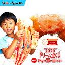 【値上げまであと4日!】特大タラバ蟹1kg カニ タラバガニ かに 蟹 たらば蟹 たらばかに お中元 お歳暮 敬老の日 ギフト 2kg 3kg 5kg あす楽