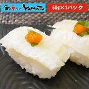 【処分特価】天然ヒラメえんがわ昆布締め 1パック(50g) ヒラメ 平目 寿司 すし スシ お刺し身 あす楽