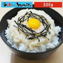 北海道産長芋のとろろ500g 冷凍食品 かけご飯 ご飯のお供 あす楽