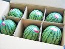北海道産 マダーボールすいか(秀・約1.6Kg) ×6玉送料無料出荷期間 7月上旬〜8月中旬