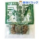 ヤカベ 沖縄黒糖(320g)