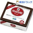 マービー チョコレート(10g*35包入)【マービー(MARVIe)】