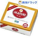 マービー ピーナッツ(10g*35本入)【マービー(MARVIe)】