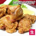 唐揚げ 水郷どり むね肉 から揚げ [500g入:生][ 千葉県産 鶏肉 国産 鳥肉 からあげ 水郷鶏 冷凍 ]