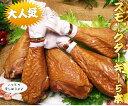 USスモークターキードラム(5本入)骨付きターキーハム5本 ジャンボサイズ 惣菜