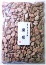 まめやの底力 大特価 オーストラリア産蚕豆(空豆、そらまめ) 1Kg【限定品】