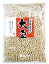 まめやの底力 北海道産 秋田大豆 1kg  【大豆 だいず、国産】