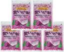 こなやの底力 紫いもの粉 100g×5袋 【種子島むらさき芋 粉末タイプ】