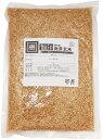 発芽玄米 1kg 豆力 こだわりの北海道産 玄米 玄氣 発芽米 【無洗米タイプ】