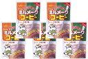 大島食品工業 ミルメーク(コーヒー) 104g×5袋 【粉末 顆粒 製菓材料 製パン材料 業務用 国産 国内産】