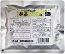 【終売】大島食品工業 抹茶プリンの素 150g   【粉末 製菓材料 業務用 国産 国内産 pudding お茶】