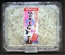 【冷凍】愛媛県産 釜揚げしらす(小)  70g※「冷凍品のみ」10800円以上のご注文で、「冷凍便」の送料が無料となります