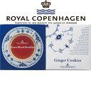 Royal Copenhagen ロイヤルコペンハーゲン紅茶セットギフトご挨拶 お礼 出産内祝い 新築内祝い 快気祝い 結婚内祝い 内祝い お返し 法要 引き出物 香典返し 粗供養 御供え