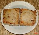 蘿蔔糕 菜頭粿 50g×20個セット/1袋(大根餅、大根もち)[冷凍・クール便・常温品と混載不可]中国産